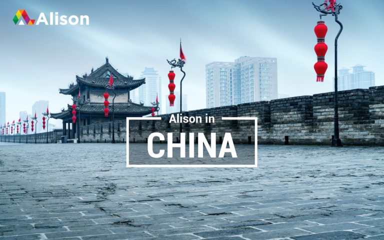 Chinese building with caption 'Alison in China'